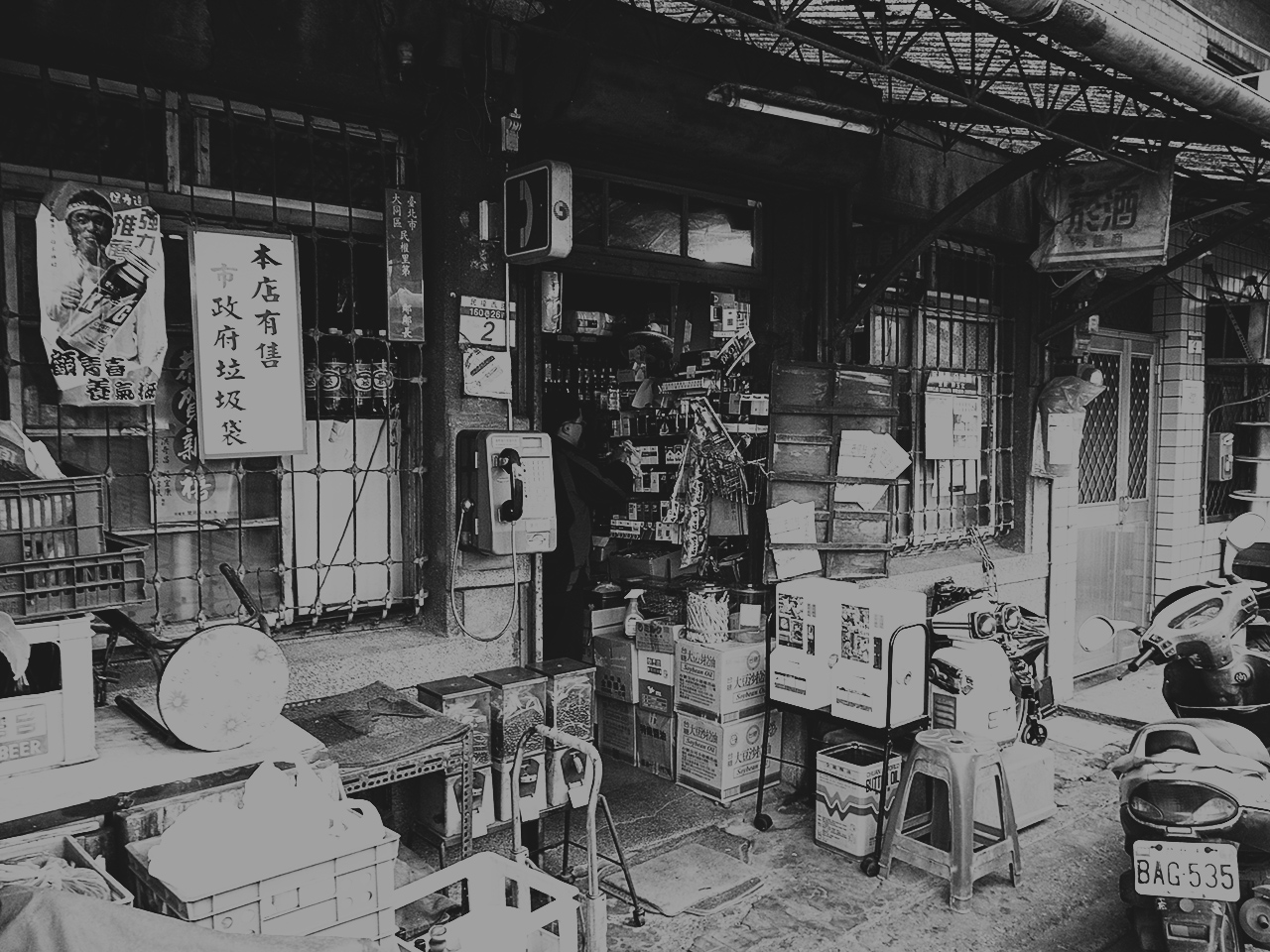 Old-Time Shop