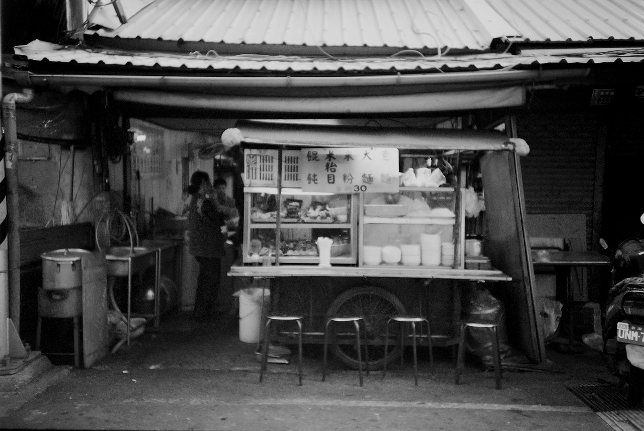 An Old-Time Food Stand