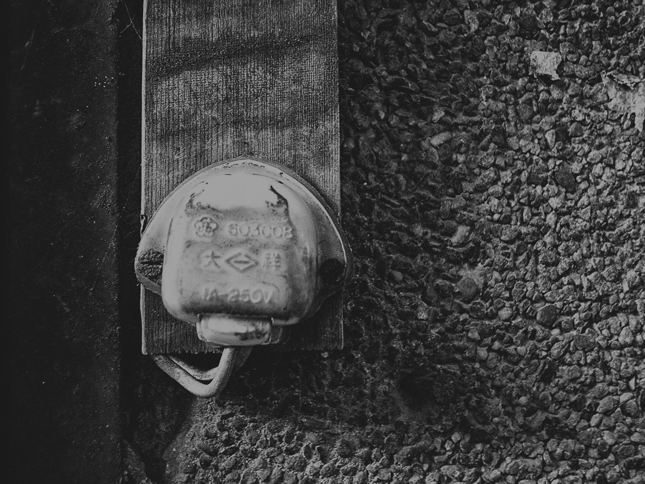 Old-time Doorbell