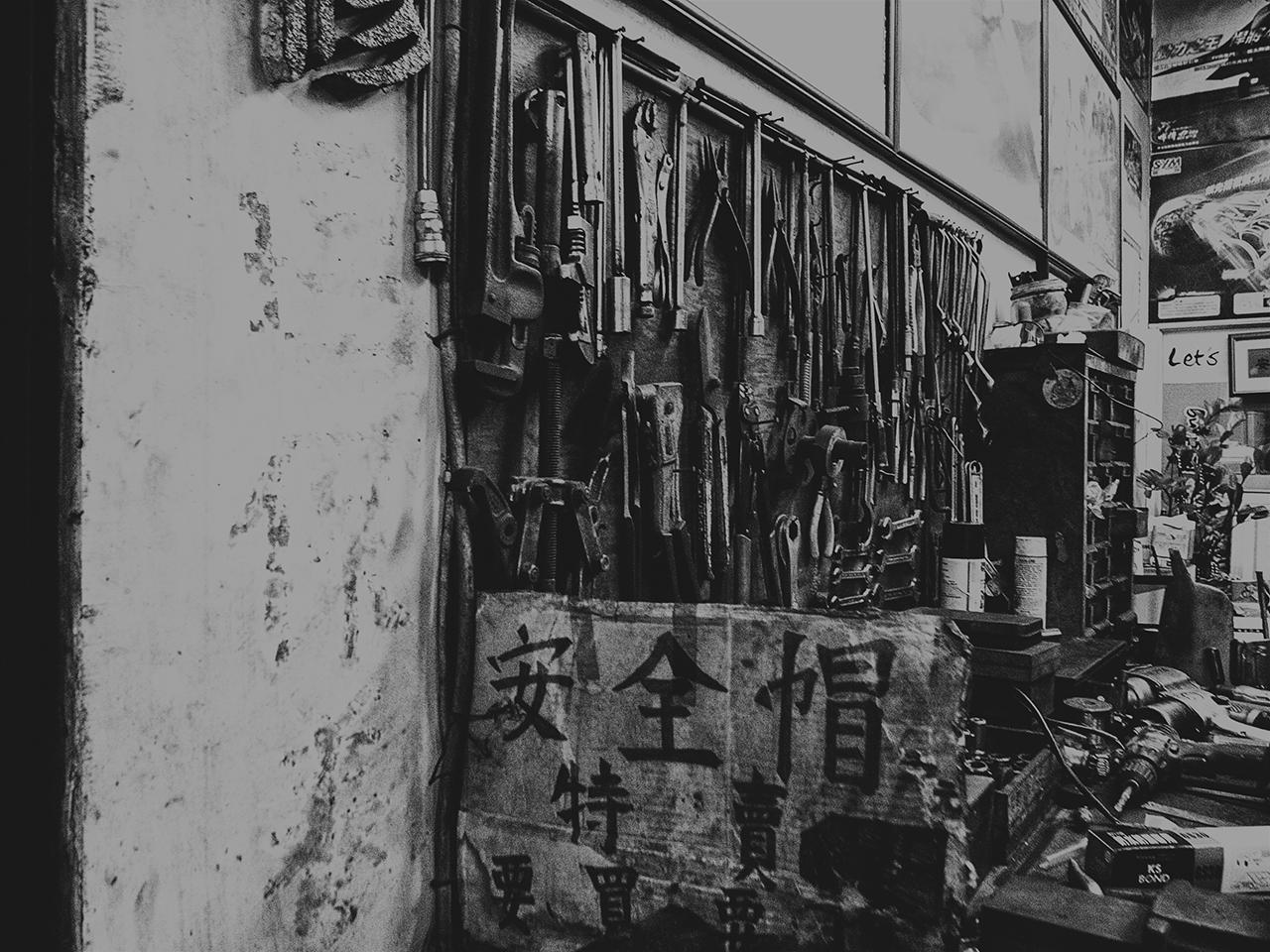 Tools Wall