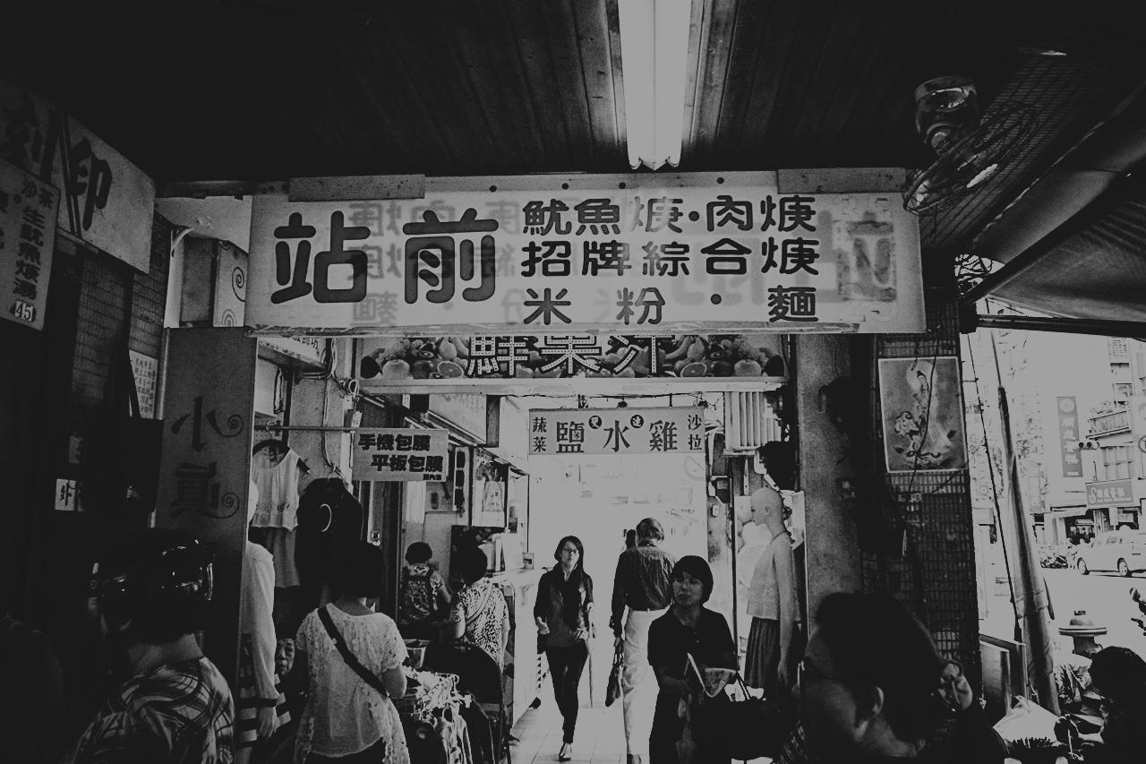 Crowded Arcade