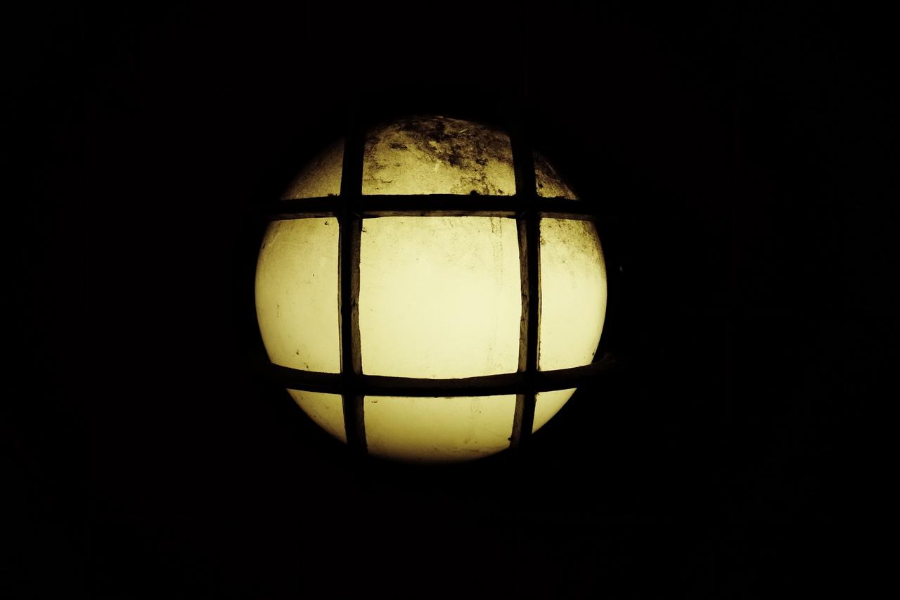 shackled moon