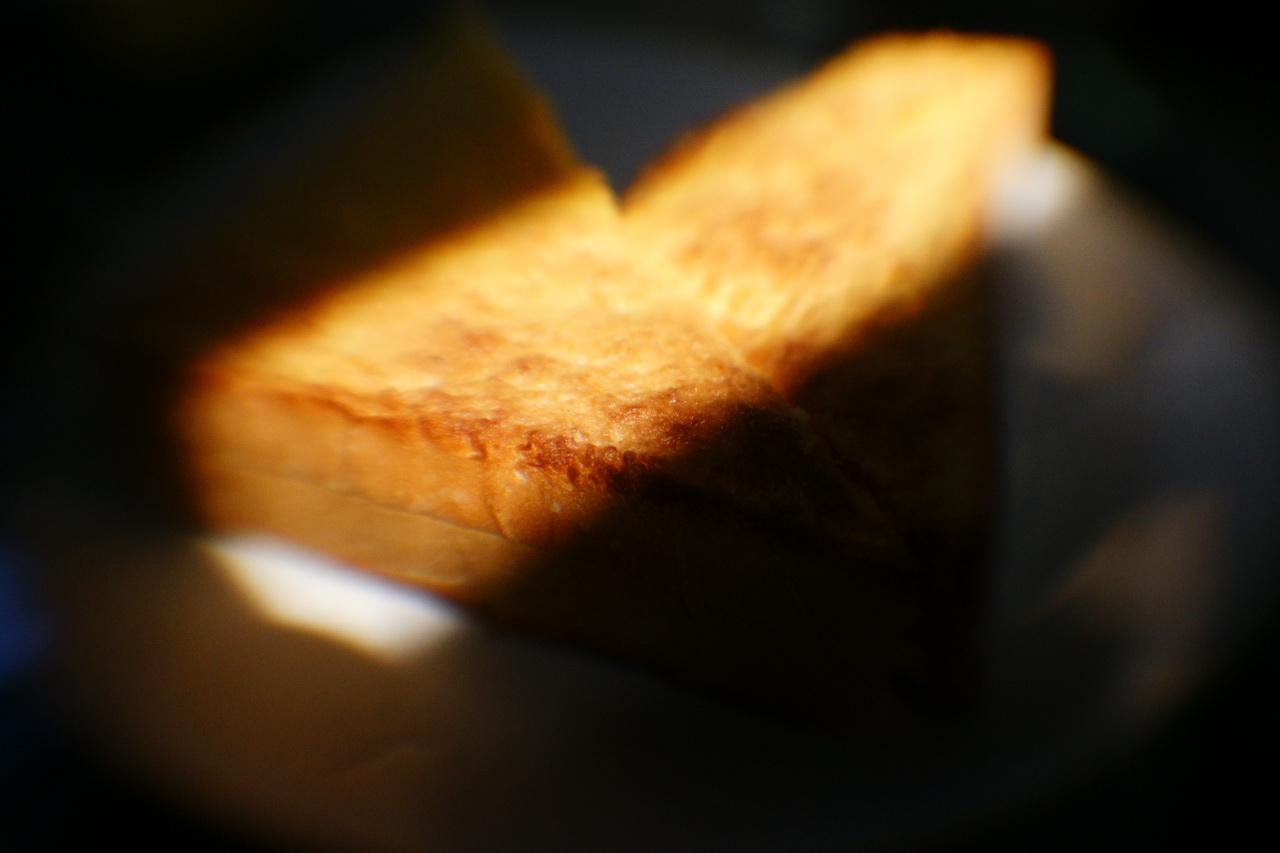 sunlight toast